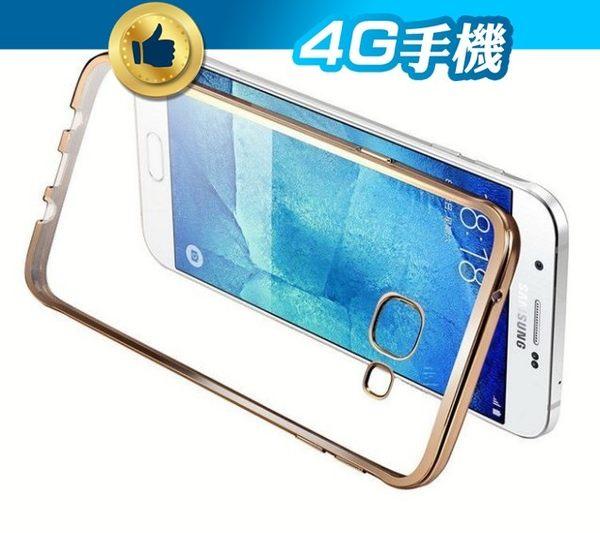 出清 極致套 三星 S7 / edge 輕薄 TPU 金屬感邊框 手機殼 軟殼 清水套 保護套 SPRING 【4G手機】