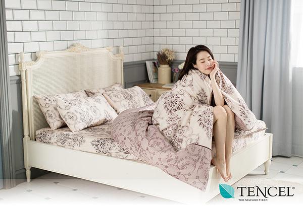 快速出貨【LORIA洛莉亞】超便宜平價天絲TENCEL天絲兩件式床包組~單人【托馬斯】