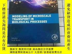 二手書博民逛書店Modeling罕見of Microscale Transport in Biological P 進口原版