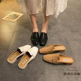 包頭半拖鞋女百搭方頭穆勒鞋低跟涼拖夏【時尚大衣櫥】