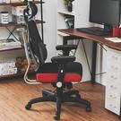 電腦椅 辦公椅 書桌椅 椅子【T0092...