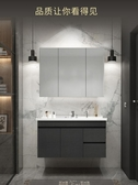 浴櫃 北歐浴室櫃現代簡約衛浴面盆衛生間洗漱臺輕奢洗臉池洗手盆櫃組合  ATF  魔法鞋櫃