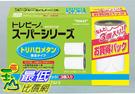 [9東京直購] 東麗 Toray STC.T2J-Z 超級系列 一盒三入 除去氯氣/ 濁度/三鹵甲烷