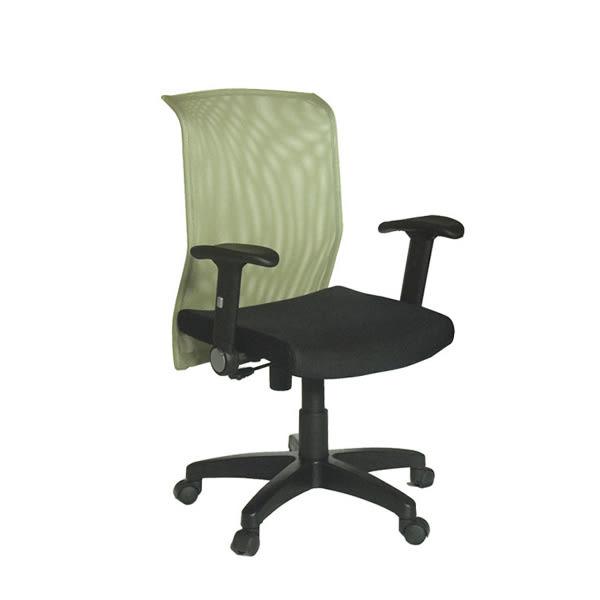 【YUDA】1022SPU PU軟墊升降扶手  辦公椅/電腦椅
