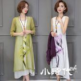 大碼短袖洋裝 棉麻兩件套裙子春裝文藝長裙七分袖連身裙夏
