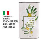 買大送小 義大利普利亞sem產地新鮮特級冷壓橄欖油 1000ml/桶 限時特惠