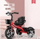 兒童三輪車寶寶手推車幼兒5-1-3歲小孩子腳踏自行車大號玩具童車 NMS小艾新品
