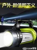 手電筒強光充電戶外超亮遠射手提燈探照氙氣長續航5000疝氣家用米 樂事館新品