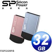 [富廉網] 廣穎 SiliconPower Jewel J20 32GB USB3.0 迷你晶燦隨身碟