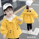 童裝女寶寶外套2020新款春秋裝女童風衣小童加絨兒童卡通公主上衣『蜜桃時尚』