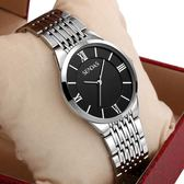 超薄手錶男精鋼帶學生韓版簡約情侶男錶女錶防水潮流非機械石英錶-享家生活館