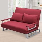 沙發床 HE-275-2 雙人坐臥兩用沙發床(紅)【大眾家居舘】