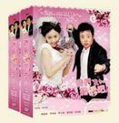 【降價促銷】我們結婚吧(01-51完)(二合一版)DVD(姜聖顏/尹多勳/裴秀斌/李小燕/秋尚美)