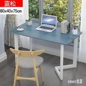 電腦桌臺式家用臥室特價書桌簡約寫字桌學生學習桌經濟型 JY1564【Sweet家居】