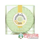 現貨 Roger & Gallet 富士山綠茶 香水皂水晶盒 100g【巴黎好購】RNG1610004