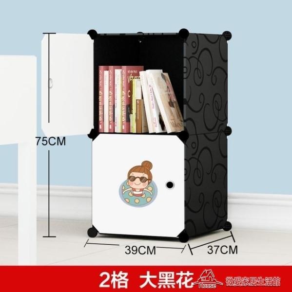 書架書櫃自由組合置物組裝儲物收納櫃子簡約現代帶門塑膠簡易書架【快速出貨】