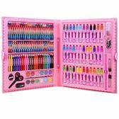 兒童150色水彩筆套裝蠟筆文具組合幼兒園小學生獎品新年禮物WD 至簡元素