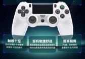 新款PS4手柄SLIM/PRO 無線藍牙震動