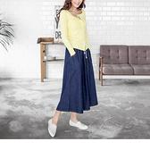 OrangeBear《CA464》條紋寬腰帶抽繩雙口袋棉感牛仔裙--適 2L~7L