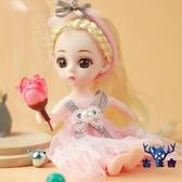 芭比洋娃娃迷你大禮盒小號女孩玩具套裝長發可愛【古怪舍】