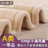 毛毯毛巾被子加厚珊瑚絨毯單人法蘭絨午睡毯沙發空調毯床單1.8床  青木鋪子