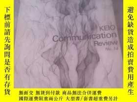 二手書博民逛書店Keio罕見Communication Review No.14