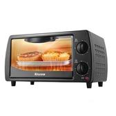 TO-092迷你烤箱家用烘焙小型多功能全自動電烤箱小烤箱LX220V聖誕交換禮物