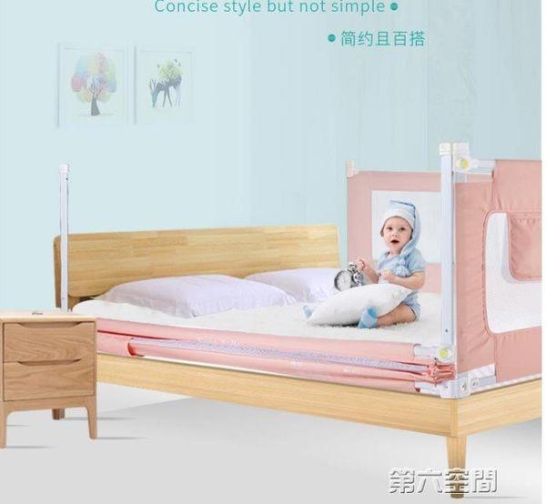 床護欄 垂直升降嬰兒兒童寶寶床邊圍欄防摔2米1.8大床欄桿擋板通用 第六空間 igo
