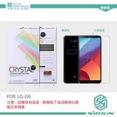 NILLKIN LG G6 超清防指紋保護貼 含鏡頭貼 套裝版 高透光 高清晰 耐磨