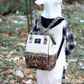 迷彩書包大容量男女情侶出游雙肩包15.6寸電腦背包學生出走包 印象家品