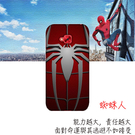 [ZD552KL 軟殼] 華碩 ASUS ZenFone 4 Selfie Pro Z01MDA 手機殼 外殼 保護套 蜘蛛人