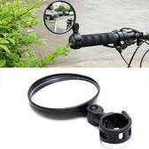 凸面山地車反光鏡單車視野廣角凸面鏡騎行裝備配件自行車後視鏡
