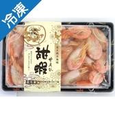 嚴選美味甜蝦300G/包【愛買冷凍】