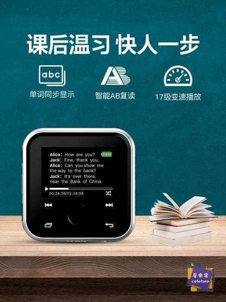 MP3 mp3學生隨身聽迷你全面屏超薄p3觸屏無損音樂播放器mp4 便攜式小型學生版mp5 2色