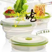 折叠碗 硅膠戶外便攜密封盒微波爐飯盒冰箱便攜餐具泡面碗套裝旅游 俏女孩