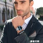 超薄時尚潮流機械精鋼帶石英表手錶簡約男士腕表學生防水男表 創意空間