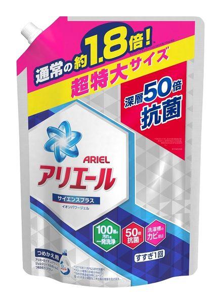 Ariel超濃縮洗衣精補充包1260g