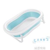 兒童浴盆 兒童洗澡盆大號加厚帶溫度計感溫浴盆可摺疊桶澡盆兒童盤收縮 NMS