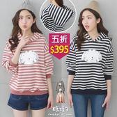 【五折價$395】糖罐子韓品‧狗狗印圖條紋連帽內刷毛上衣→現貨【E52576】