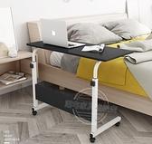 床邊桌懶人床上電腦桌可行動簡約可摺疊小桌子學生寫字桌簡易書桌ATF 艾瑞斯居家生活