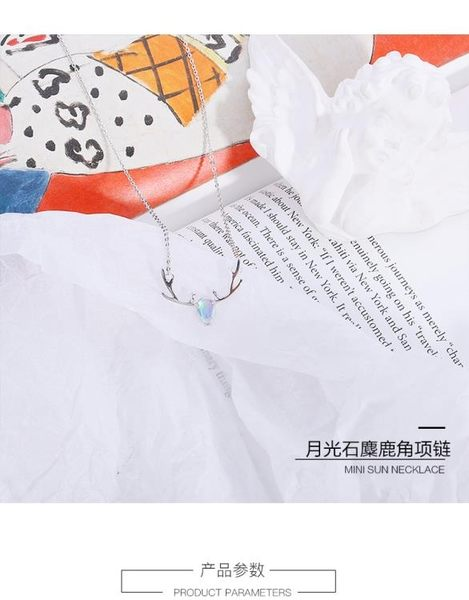 s925純銀項錬女韓版簡約學生森系五彩月光石麋鹿角禮物超仙鎖骨錬 自由角落