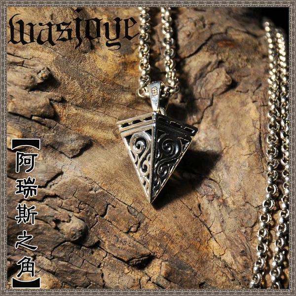 【阿瑞之角】s925純銀經典泰銀鏤空神秘金字塔項鏈吊墜男士掛墜