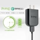 HTC 快速 充電器 QC 3.0 TC P5000 US 旅充頭 M10 U Ultra