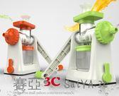 果汁機家用手搖手動榨汁機