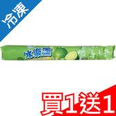 ★買一送一★冰樂園棒棒冰-檸檬 120G /支【愛買冷凍】