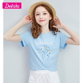 笛莎童裝女童t恤短袖夏季2021新款洋氣大童打底衫蝴蝶結兒童上衣 幸福第一站
