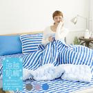 COOL涼感平單式5尺雙人針織涼墊+涼枕墊三件組-藍(台灣製)保潔墊|TTRI涼感測試|SGS檢驗