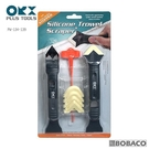 【南紡購物中心】台灣製ORX【矽利康工具組-塑鋼+白鐵刮刀+抹刀 PW-134-139】