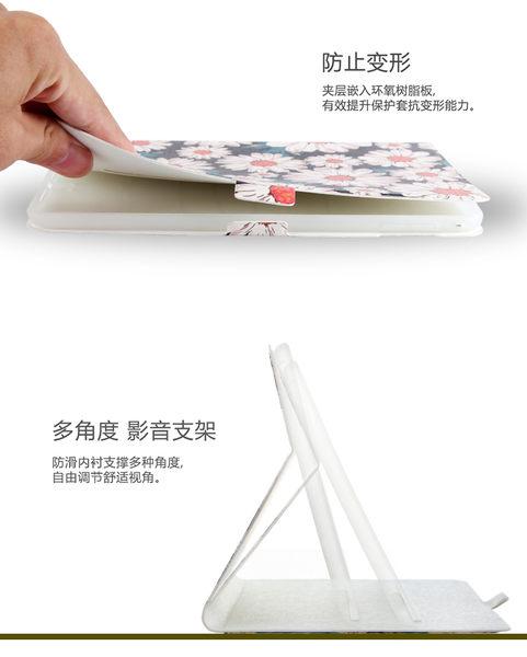New iPad 2017 2018 Air Air2 卡通彩繪 皮套 支架 智能休眠平板電腦保護殼 全包軟內殼皮套 防摔保護套