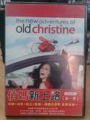 R21-056#正版DVD#俏媽新上路 第一季(第1季) 2碟#影集#影音專賣店